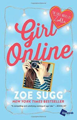 Girl Online - фото книги