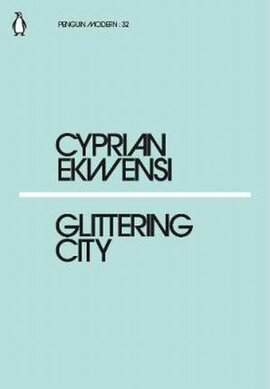 Glittering City - фото книги