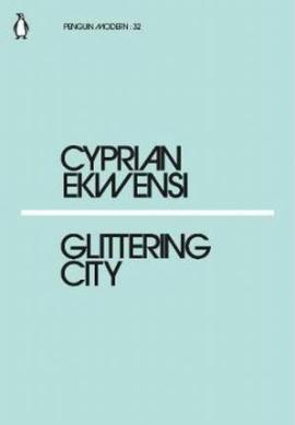 Книга Glittering City
