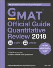 GMAT Official Guide 2018 Quantitative Review: Book + Online - фото обкладинки книги