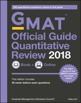 GMAT Official Guide 2018 Quantitative Review: Book + Online - фото книги