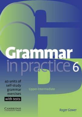Grammar in Practice 6 (посібник із граматики+вправи+тести) - фото книги