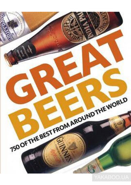 Great Beers - фото книги