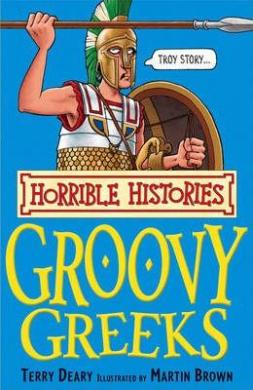 Groovy Greeks - фото книги