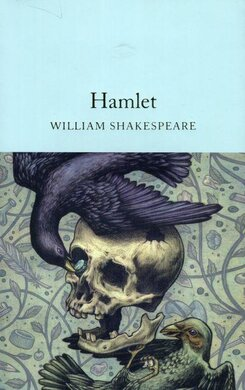 Hamlet - фото книги