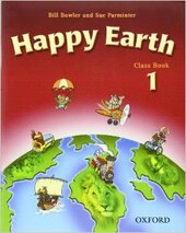 Happy Earth 1: Class Book (підручник) - фото обкладинки книги