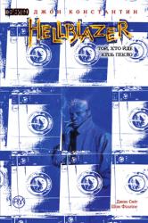 Hellblazer. Той, хто йде крізь пекло (м'яка обкладинка) - фото обкладинки книги