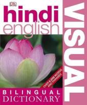 Книга Hindi English Bilingual Visual Dictionary