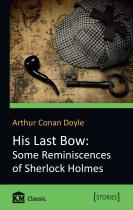 Книга His Last Bow: Some Reminiscences of Sherlock Holmes