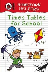 Homework Helpers: Times Tables for School - фото обкладинки книги