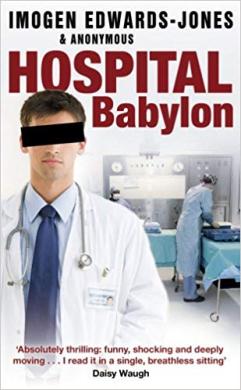 Книга Hospital Babylon