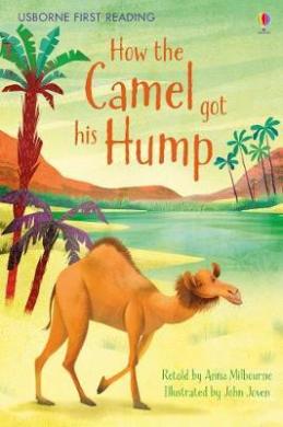 How the Camel got his Hump - фото книги