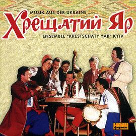 "Хрещатий яр ""Music aus der Ukraine"" - фото книги"
