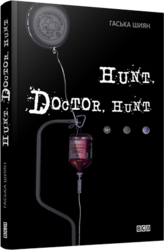 Hunt, Doctor, Hunt - фото обкладинки книги