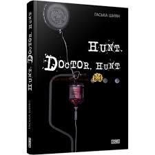 Hunt, Doctor, Hunt - фото книги