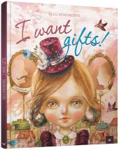 I want gifts - фото обкладинки книги