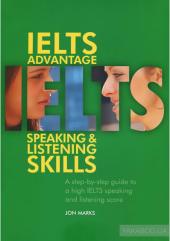 IELTS Advantage: Speaking & Listening Skills (+ CD-ROM) - фото обкладинки книги