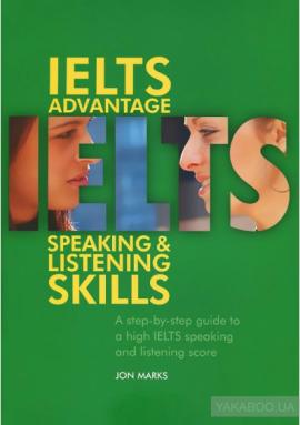 IELTS Advantage: Speaking & Listening Skills (+ CD-ROM) - фото книги