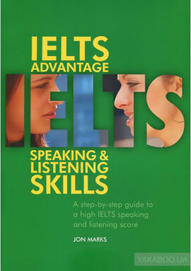 IELTS Advantage: Speaking & Listening Skills (+ CD-ROM) - фото книги