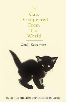 If Cats Disappeared From The World - фото книги