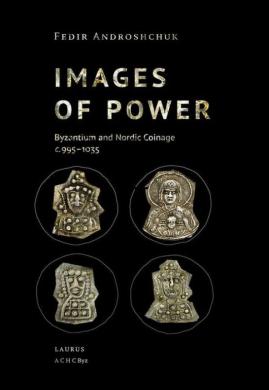 Images of power - фото книги