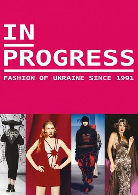 In progress. Fashion of Ukraine since 1991 - фото книги