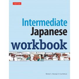 Intermediate Japanese Workbook - фото книги