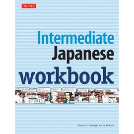 Intermediate Japanese Workbook - фото книги