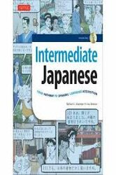 Intermediate Japanese : Your Pathway to Dynamic Language Acquisition - фото обкладинки книги