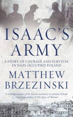 Isaac's Army - фото книги