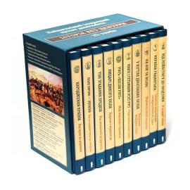Історія без цензури (10 книг) - фото книги