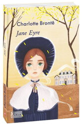 Jane Eyre - фото обкладинки книги