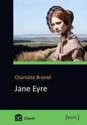 Jane Eyre. An Autobiography - фото обкладинки книги