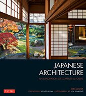 Japanese Architecture: An Exploration of Elements & Forms - фото обкладинки книги