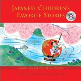 Japanese Children's Favourite Stories - фото книги