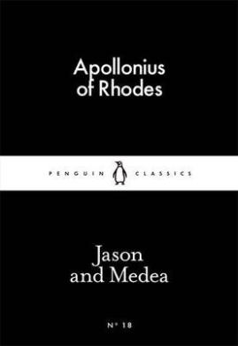 Jason and Medea - фото книги