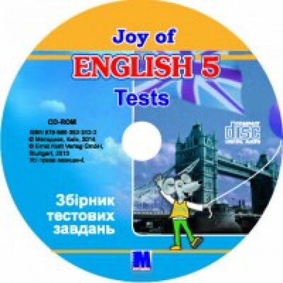 Аудіодиск JoyofEnglish 5 Class CD