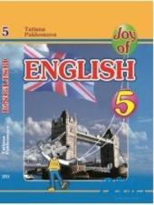 JoyofEnglish 5 Student's Book - фото обкладинки книги