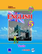 Joy of English 5 Tests + CD - фото обкладинки книги