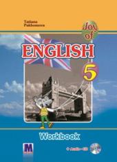 JoyofEnglish 5 Workbook + CD - фото обкладинки книги