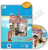 Joy of English 6 Tests + CD - фото обкладинки книги