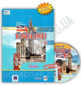 Joy of English 6 Tests + CD - фото книги