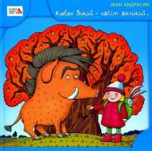 Кабан дикий - хвіст великий - фото обкладинки книги