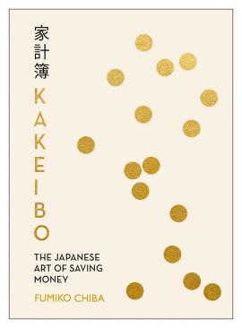 Kakeibo: The Japanese Art of Saving Money - фото книги