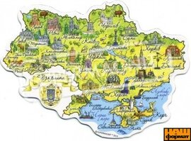 Карта України з обласними центрами - фото книги