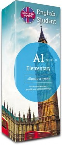 Картки для вивчення англійської мови English Student Elementary A1 - фото книги