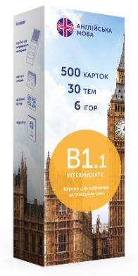 Картки для вивчення англійської мови English Student Intermediate B1.1 New - фото книги