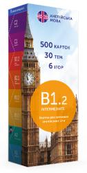 Картки для вивчення англійської мови English Student Intermediate В1.2 New - фото обкладинки книги
