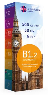 Картки для вивчення англійської мови English Student Intermediate В1.2 New - фото книги