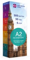 Картки для вивчення англійської мови English Student Pre-Intermediate А2 New